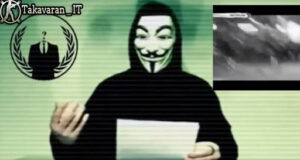 هک و آسیب پذیری
