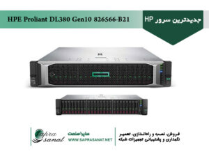 جدیدترین سرور HP